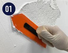 DECOを壁面に3〜5mm厚で塗りつけてください。