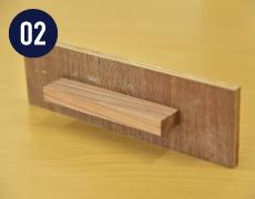 下書きにしようする型板は、持ち手が付いたものがオススメです。木や厚紙で作ることができます。