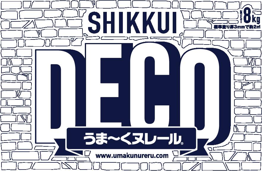 SHIKKUI DECO うま〜くヌレール