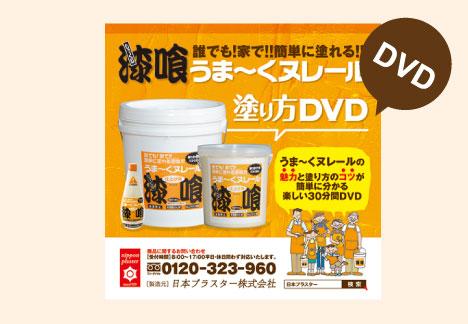 web_UK_DVD_ol_03
