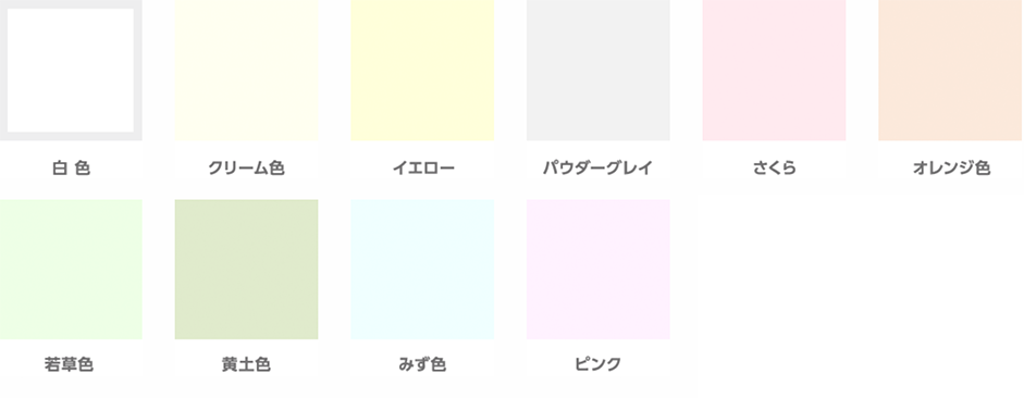 color2_pc