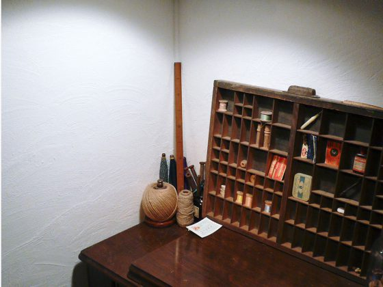 意匠編 雑貨屋風家カフェ スライド1