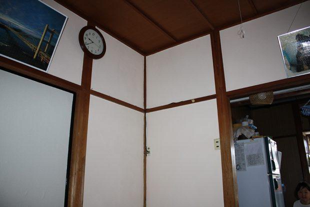 中古住宅 築50年の実家 スライド1