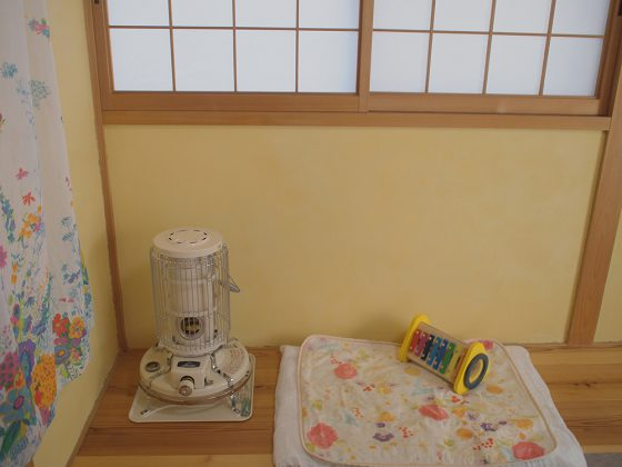 中古住宅 生まれてくる赤ちゃん スライド1