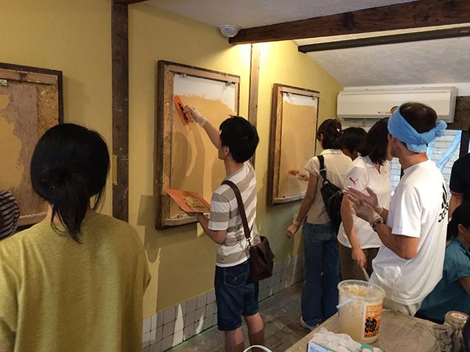 体験教室・漆喰うま~くヌレールLABO