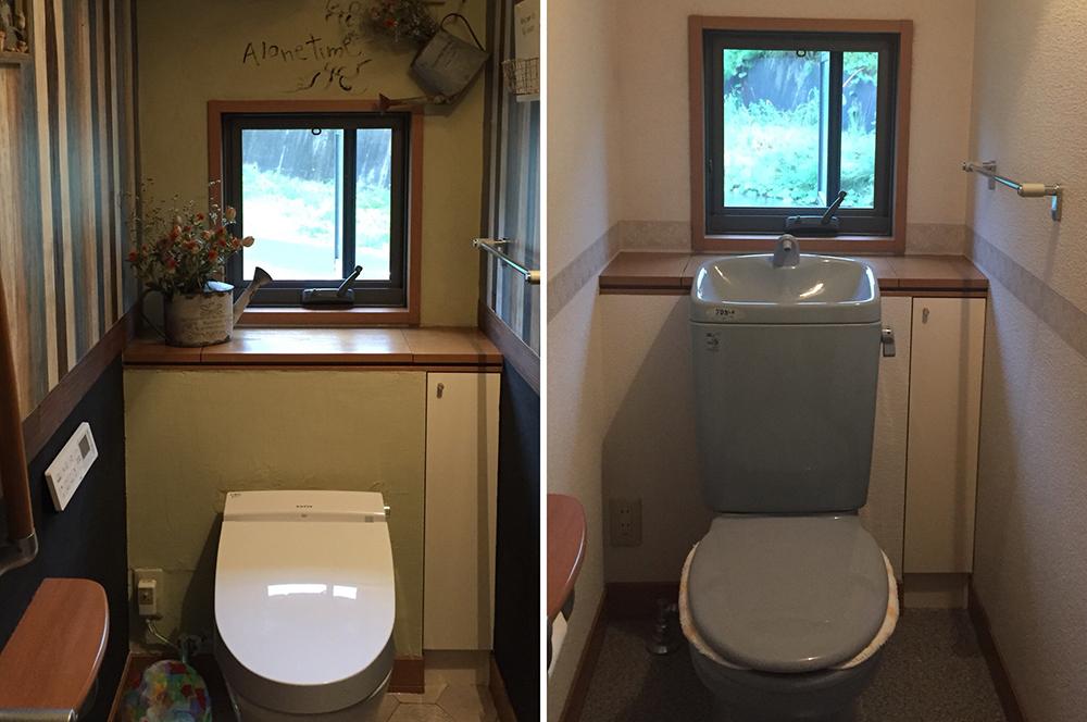 トイレ・黒漆喰を使ったおしゃれなトイレが完成!